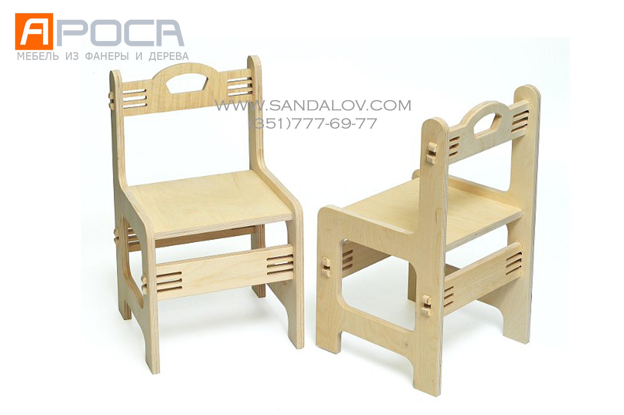 Как сделать с фанеры стульчик
